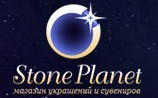 Stoneplanet