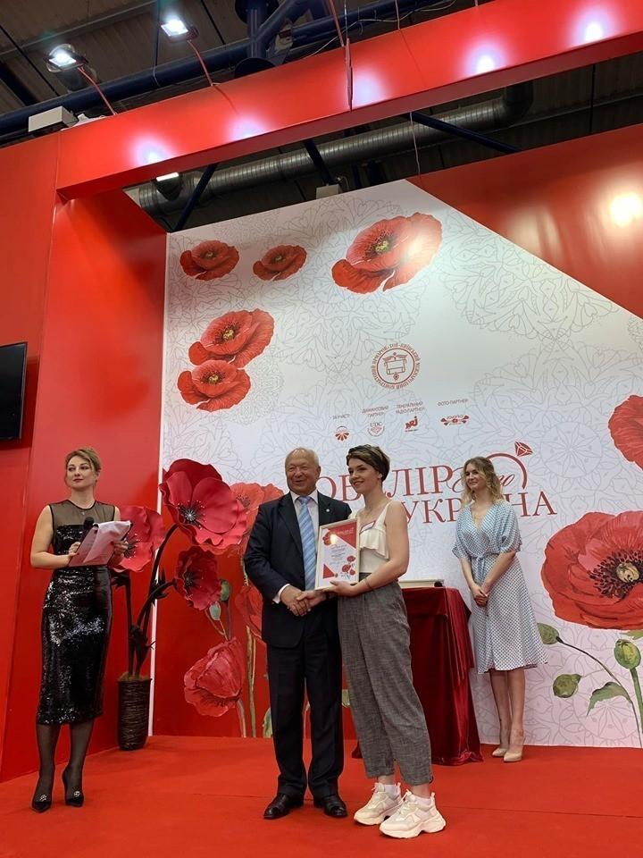 Вітаємо переможців Всеукраїнського конкурсу ескізів на кращий ювелірний дизайн