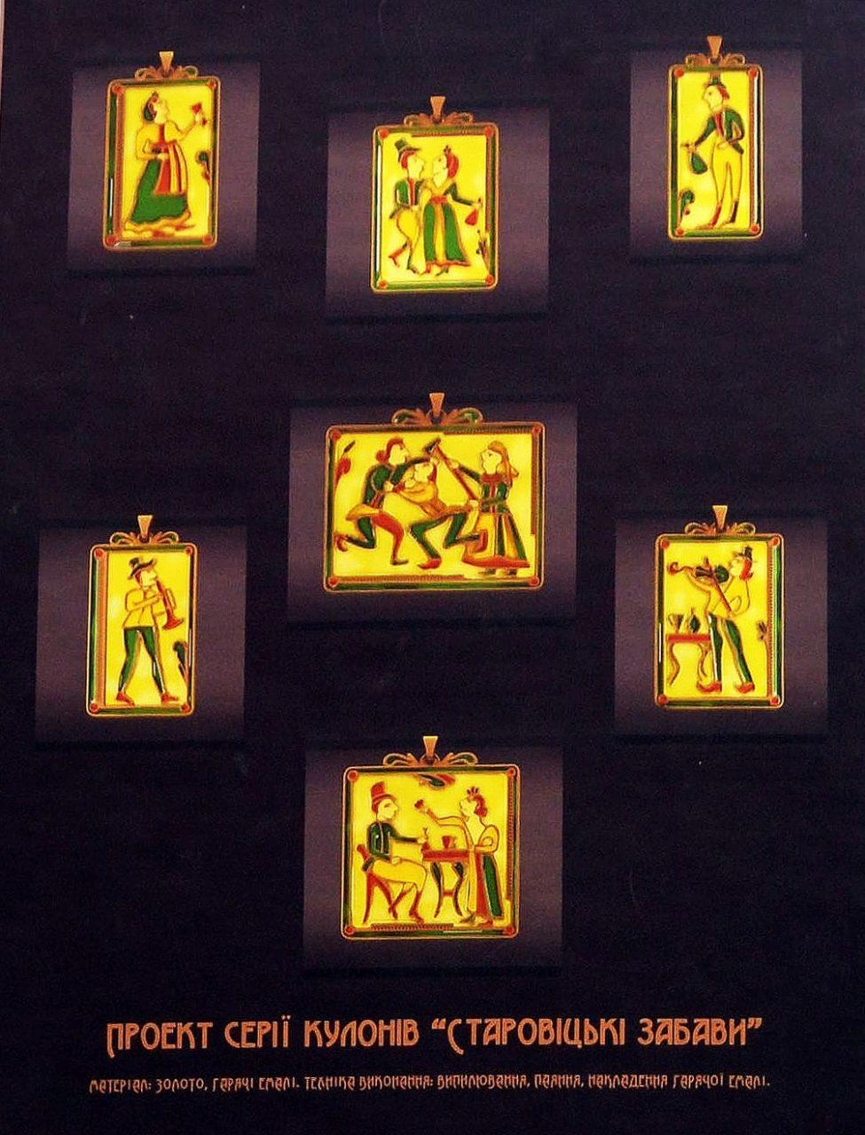 Захарків Олександр Іванович, Косівський інститут прикладного та декоративного мистецтва ЛНАМ, за ескіз «Старовицькі забави»