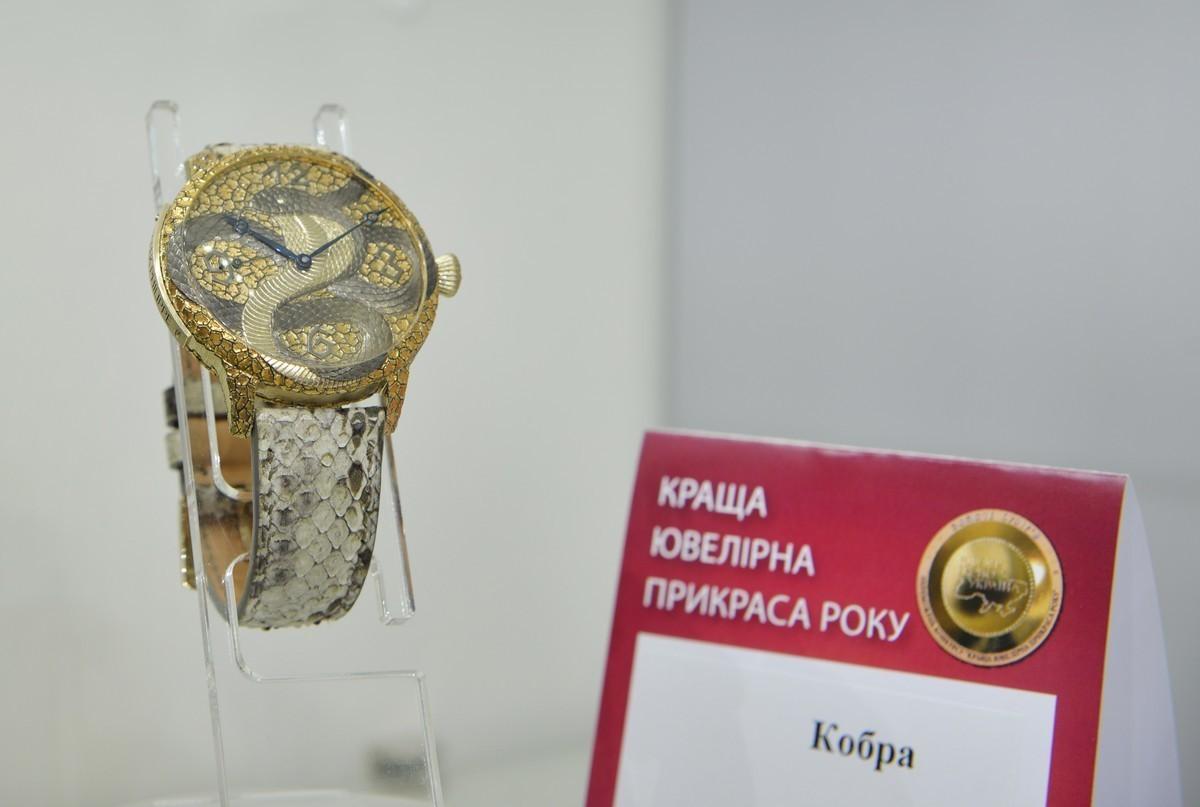Годинник з гравіюванням «Кобра»