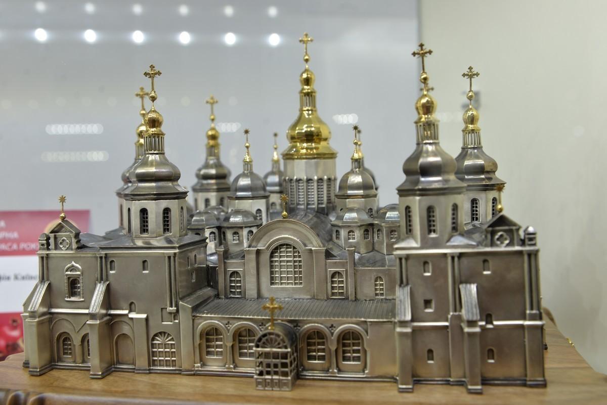 Композиція «Софія Київська»